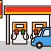 車がガソリン漏れしている時の対処法