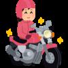 【奥さんのバイク教習】教習所も自粛することに…