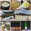 ≪番外編≫初めての韓国旅行日記