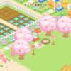 【すみっコ農園】祝・春のレシピ実装