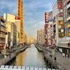 【大阪観光/なんば・心斎橋】「551の豚まん」は有名ですが、 551戎橋本店にしかない「あんまん」を求めて 大阪散策してきました