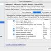 android sdk tools 25.3.0 に関しての備忘メモ