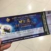 【上海】公演チケットは事前予約がおすすめ