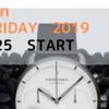 【大人シンプルな時計】Nordgreenのブラックフライデーは必見です!!