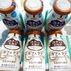 タカナシ乳業『コクっとミルク 北海道4.0牛乳・カフェラテ6本セット』お試ししました
