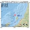 2016年10月20日 08時17分 佐渡付近でM3.1の地震