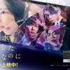 【スマホを落としただけなのに】北川景子のANN(オールナイトニッポン)GOLDが面白かった。