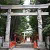 馬橋稲荷神社へ行ってみる。