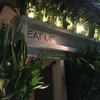 夕食:Eat Me Restaurant (Bangkok, Thailand)アジアのベストレストラン:23位