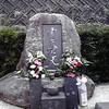 中上健次の墓