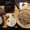 山形蕎麦と炙りの焰藏(えんぞう)新橋店