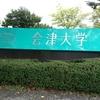 会津大学競技プログラミング合宿2016参加記