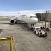 JALビジネスクラス初体験!大満足の空の旅