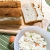 【7ヶ月】離乳食4週目・グルテンフリーな100%米粉パン