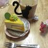 レ・アントルメさんのケーキ〜♪