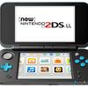 【コレ欲しい】『Newニンテンドー2DS LL 』7月13日発売!本体価格とセット内容、遊べるソフトなどまとめ