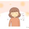 『お尻フェチ』の話【キャバリア・トイプードル4コマ】