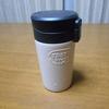 肘頭骨折 術後146日目 朝のコーヒー問題