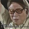 【番組評】ETV特集 「関東大震災と朝鮮人 悲劇はなぜ起きたのか」