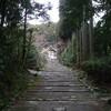 どうげん流〜京都の歩き方