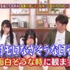 HKT48メンバーが代理MCを務める「おでかけ!」がおもしろい