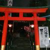 「早稲田古書店街」をゆく!「活気あふれる学生街」と「静謐な古書店」とが共演する早稲田通りです!