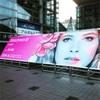 """美の祭典!!""""Beauty World JAPAN""""にお伺いして参りました。"""