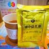 なんばスカイオ 漢方カフェの利用方法(^_^)