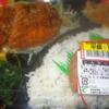 「かねひで」(大宮市場)の「とんかつ弁当」 380−190(半額)+税円