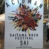 【フェス】ACIDMAN presents SAITAMA ROCK FESTIVAL 'SAI'