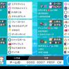 【剣盾S4使用構築】環境メタサイクル【最終37位】