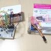 Raspberry Pi(ラズパイ)で温度測定してログを取ってみる