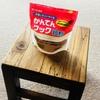かんてんぱぱ DE 奇跡のダイエット【序章】