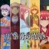 五等分の花嫁 作画崩壊からみる日本のアニメーション。