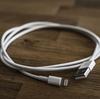 ライトニングケーブルの断線対策!iPhoneユーザーが考える防止方法厳選2選