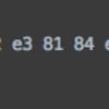Python2でutf8のbomを削除する
