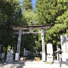 熊野詣・伊勢詣
