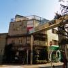 #075 旧中山道仲宿交差点角(2017.11.29)
