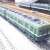 京電2000系の車両紹介。