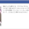 スーパーフード【前編】