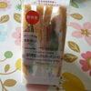 セブンイレブン 彩り野菜ミックス(チーズソース)
