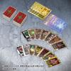 【仮面ライダー剣】『ラウズカードアーカイブス BOARD COLLECTION』カード【バンダイ】より2019年6月発売予定♪