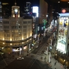 2013/12/8温泉ソムリエ公式オフ会『温泉ソムリエX'mas100人祭★銀座』、募集開始!