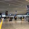 【SQ】2月のバンコク旅行〜シンガポール航空SQ637 NRT→SIN ビジネスクラス搭乗記