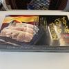 【駅弁レビュー】2種類の味付けでイベリコ豚を楽しめる&JR名古屋駅で購入できる「イベリコ豚ベジョータカルビ重」