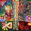 ダークドラゴンゼノCP! スーパードラゴンボールヒーローズ ユニバースミッション3弾