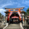 稲荷山⑪:三ノ峰下社神蹟の白菊大神に参拝