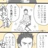 銀魂 ジャパンプレミア
