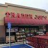 ロサンゼルスで大流行中のスーパー【Trader Joe's(トレーダージョーズ)】
