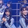【動画】日向坂46がバズリズム02(4月6日)に登場!「キュン」を披露!